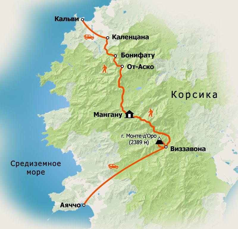 Схема маршрута: карта тура