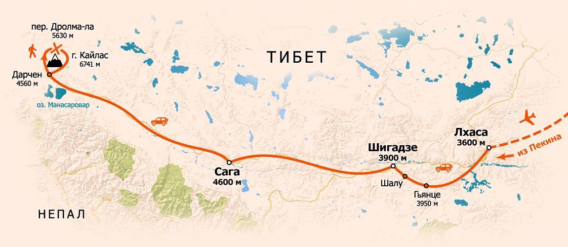 Схема маршрута в Тибет к