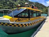 тур в Новую Зеландию, Водное Такси в Национальном парке Абель Тасман