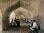 Знаменитый мост Исфахана
