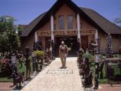 """Фото из тура в Танзанию в 2004 году. Парадный вход магазина-музея """"Cultural Heritage"""""""