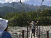 Треккинг, Япония, пешком в горы