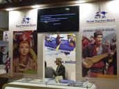 Туристский борд Непала