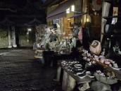 тур в Японию, Ёсино, сувениры, шоппинг