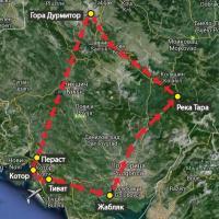 карта тура в Черногорию, маршрут тура в Черногории, маршрут в Монтенегро, карта Черногрии,