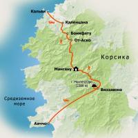 карта тура, карта Корсики, карта Франции, тур во Францию, тур на Корсику, треккинг во Франции, треккинг на Корсике, трекинг во Франции, трекинг на Корсике, GR 20, Корсика, активный отдых, экстремальный отдых, экстремальный тур, походы в горы, путешествие в горах, пешеходный тур, туры в горы, как потратить деньги, куда поехать отдохнуть, отдых с семьей, отдых с друзьями, как похудеть, надоело все, хочу отдохнуть