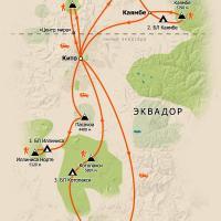 """Карта маршрута """"Великие вулканы Эквадора"""""""