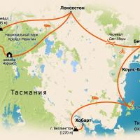 карта тура, карта Тасмании, карта Австралии, тур в Австралию, тур на Тасманию, треккинг в Австралии, треккинг на Тасмании, трекинг в Австралии, трекинг на Тасмании, Тасмания, активный отдых, экстремальный отдых, экстремальный тур, походы в горы, путешествие в горах, пешеходный тур, туры в горы, как потратить деньги, куда поехать отдохнуть, отдых с семьей, отдых с друзьями, как похудеть, надоело все, хочу отдохнуть