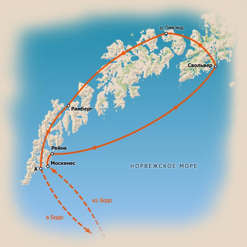 Карта тура на Лофотенские острова