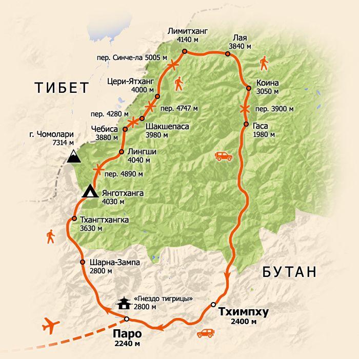 карта тура в Бутан, треккинг в Гималаях, треккинг в Бутане, тур в Гималаи, тур Бутан, туры Бутан, Бутан туры, виза в Бутан, Бутан, тур по Бутану, туры по Бутану, Бутан отдых, отдых в Бутане, трекинг в Гималаях, трекинг в Бутане