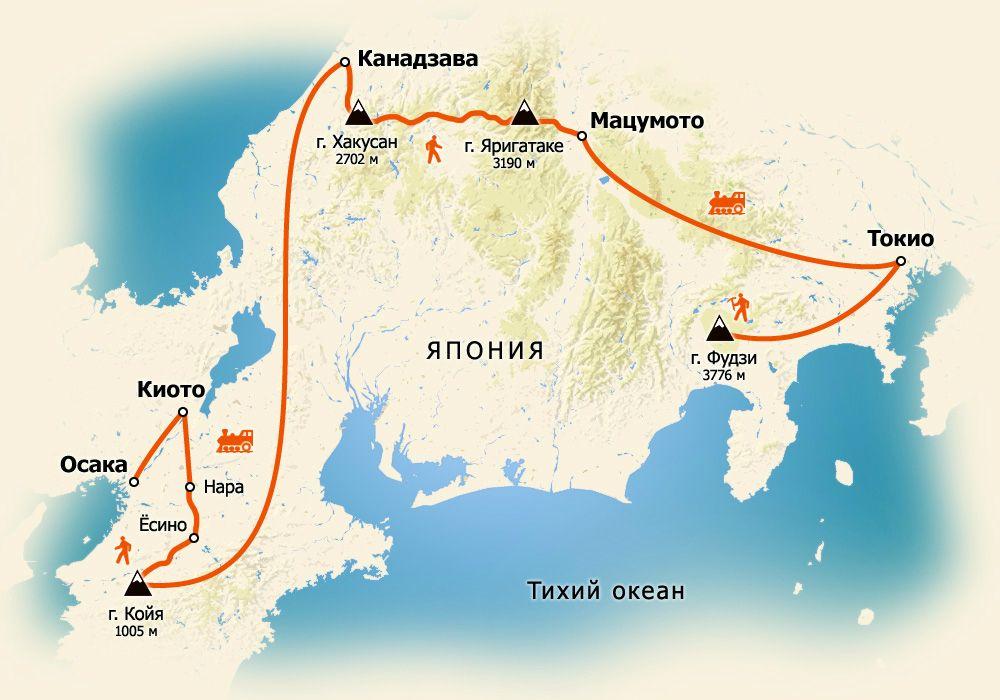 карта тура в Японию, треккинг в Японии, восхождение на Фудзи, восхождение на Фудзияму, туры Япония, Япония туры, тур в Японию, виза в Японию, Япония, тур по Японии, туры по Японии, Япония отдых