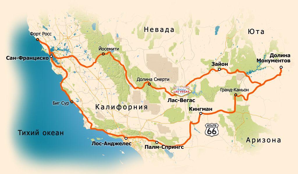 Схема мото-тура на Харлей-Дэвидсон по Западу США