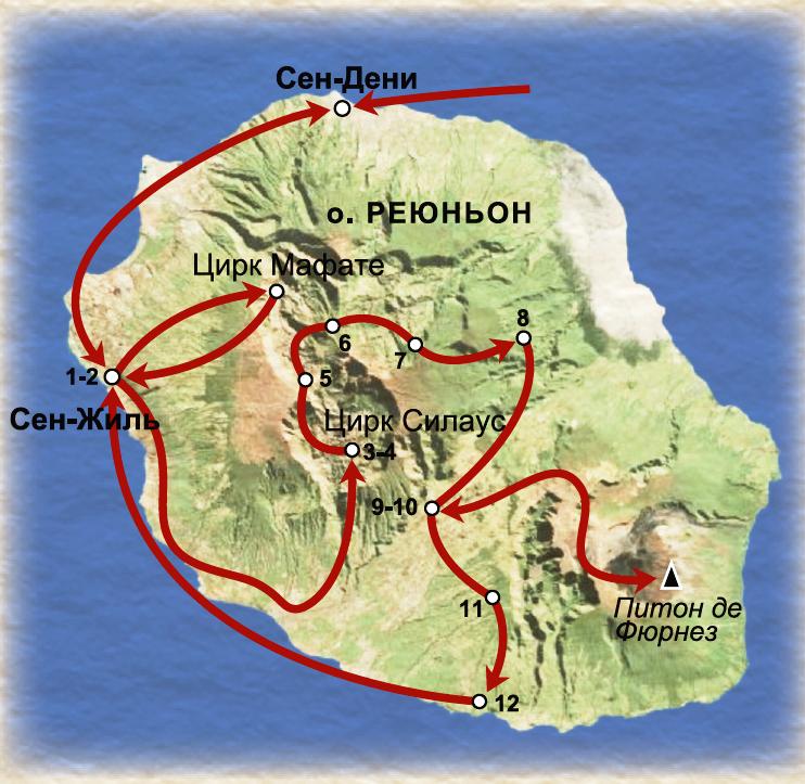 Схема маршрута по острову Реюньон