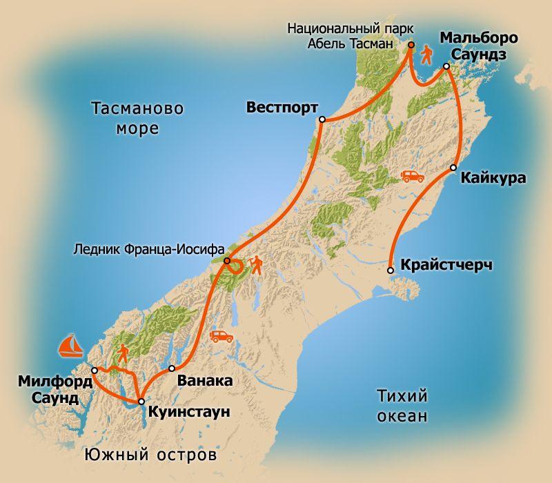 Карта тура «Страна киви и Маори»