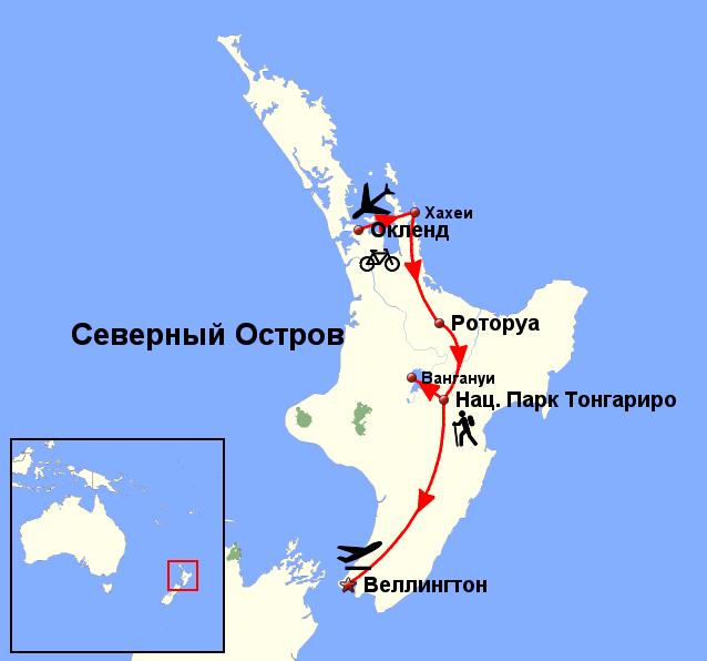 Карта тура по северному острову Новой Зеландии