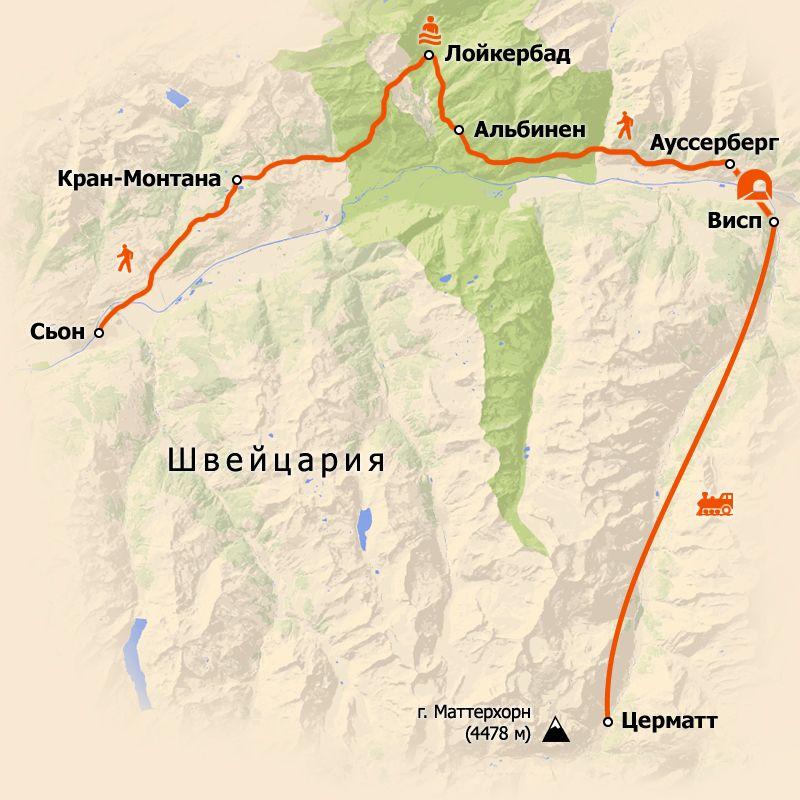 карта тура, карта Швейцарии, тур в Швейцарию, треккинг в Швейцарии, треккинг в Альпах, Сьон, Лойкербад, Лейкербад, Церматт