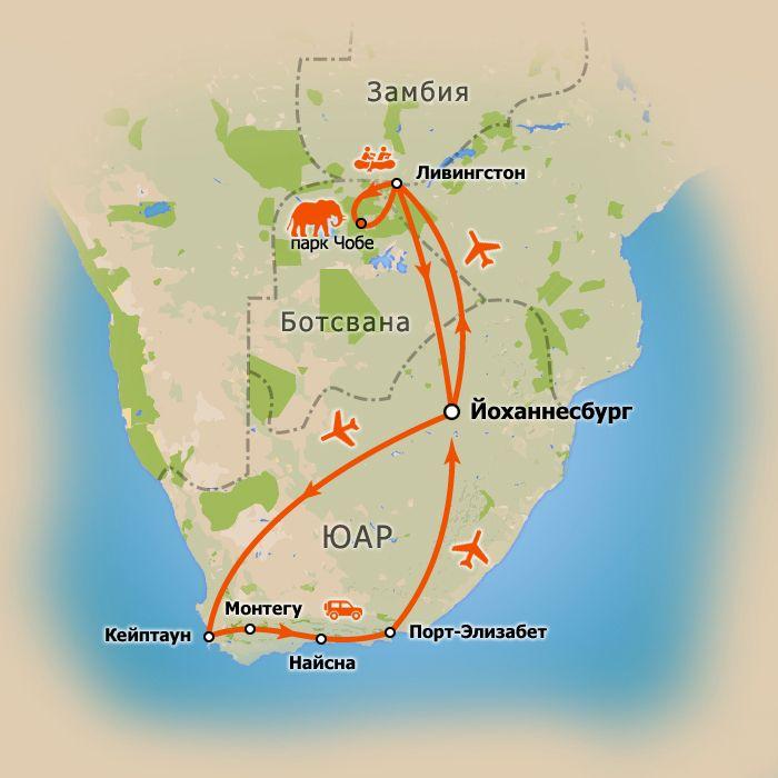 Карта маршрута от Виктории до Кейпа
