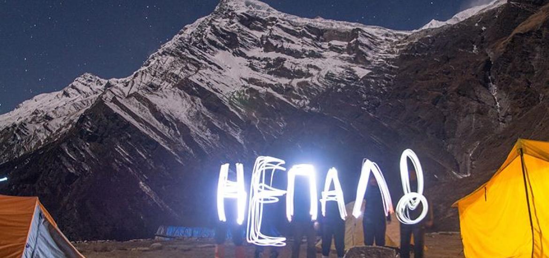 треккинг в Непале вокруг Дхаулагири, трекинг в Непале, трекинг в Гималаях, тур в Непал, тур в Гималаи, треккинг в Непале, треккинг в Гималаях, восхождение в Непале, восхождение в Гималаях