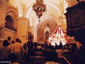 Фото из тура в Перу в 2004 году. Кафедральный Собор в Арекипе серьезно пострадал от недавнего землетрясения, но очень быстро  был восстановлен.