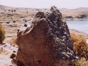 Фото из тура в Перу в 2004 году. Магический камень в форме головы пумы в Силлустани недалеко от озера Титикака.