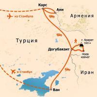 Схема маршрута по Восточной Турции, восхождение на Арарат