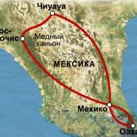Схема тура по Мексике