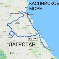 Треккинг в Дагестане
