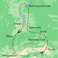 Карта-схема маршрута по Хакассии и Туве