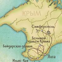 Карта путешествия по Крыму