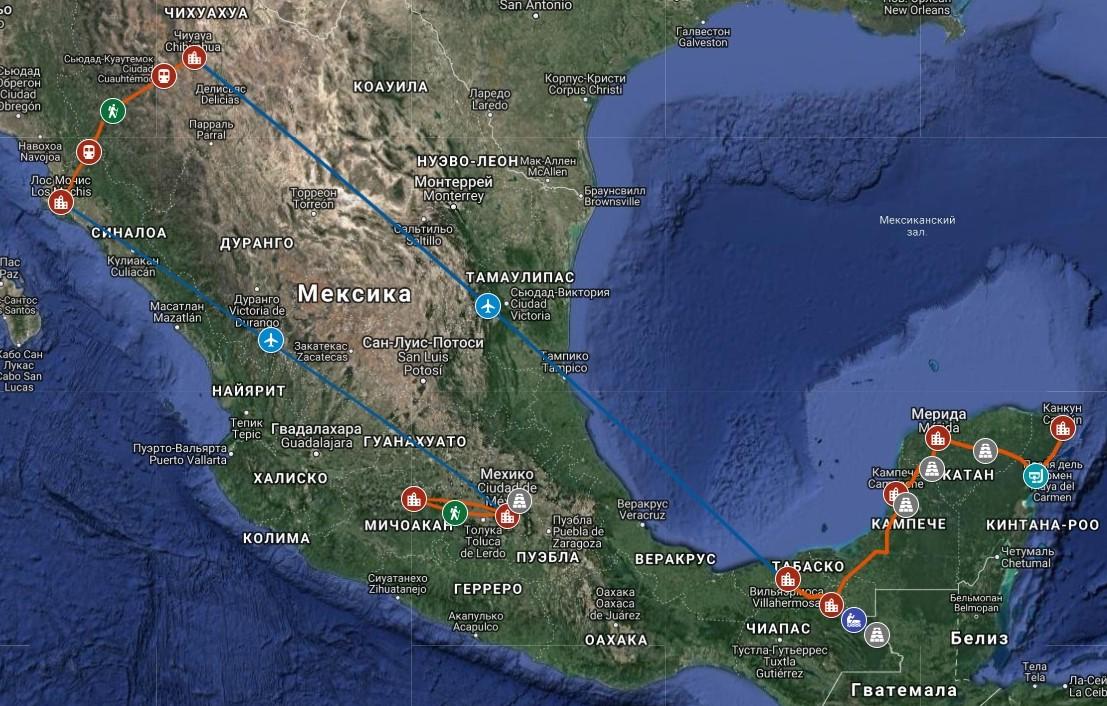 Карта маршрута путешествия по Мексике