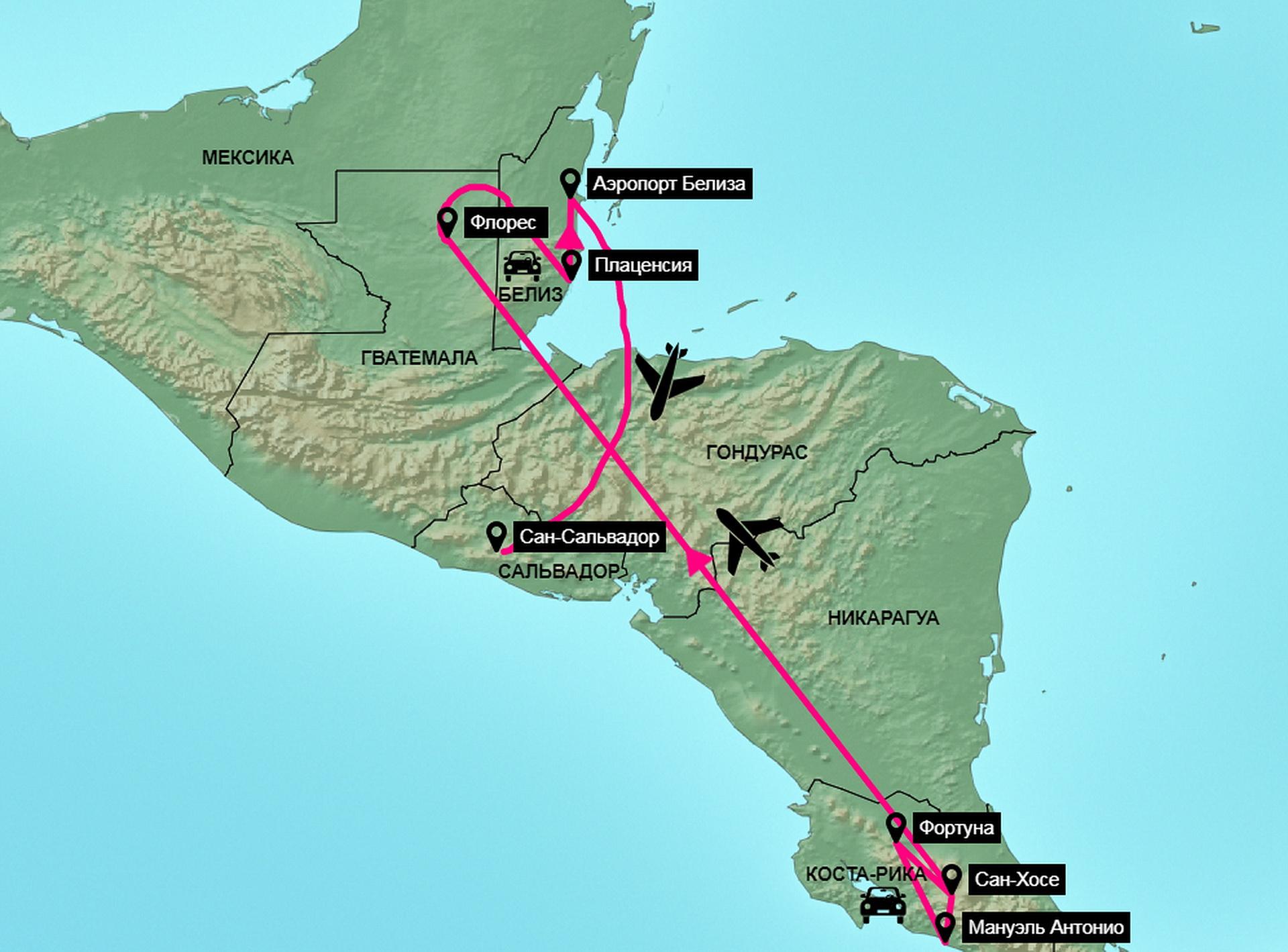 Тур в Коста-Рику
