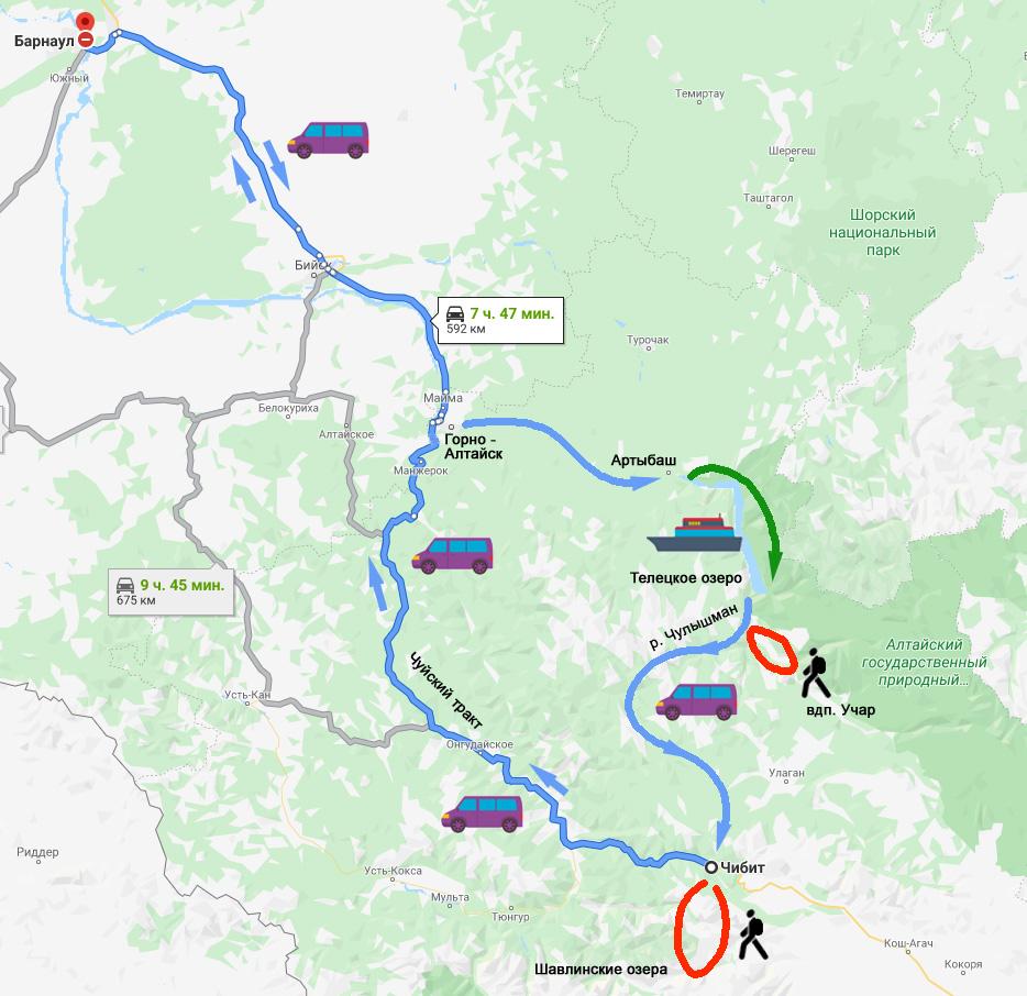 Схема маршрута на Алтае к Шавлинским озерам и водопаду Учар