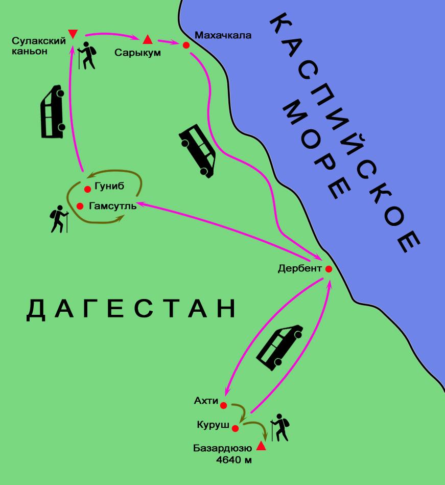 схема маршрута по программе тура в Дагестан